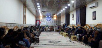 Director of Baghdad Center Participates in Seminar in Baghdad