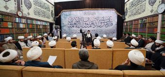 Scientific Sessions by Sayed Hussain Shirazi Begin