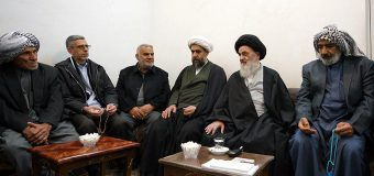 Custodians of Imam Redha Mosque Visit Grand Ayatollah Shirazi