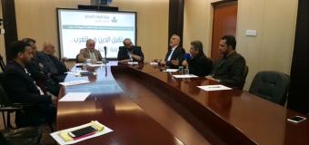 Imam Shirazi Center Held Conference on Future of Religion in West