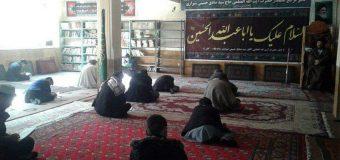 Fatimiya Islamic Seminary Holds Entrance Exam in Kabul