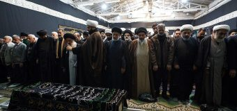 Funeral Service of the Wife of Sayed Ali Shirazi in Holy Qom
