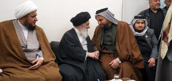Iraqi Pilgrimage Caravan Visits House of Grand Ayatollah Shirazi