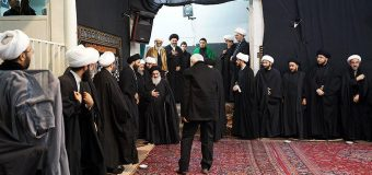 Commemorations of Lady Fatima Zahra at Office of Grand Ayatollah Shirazi