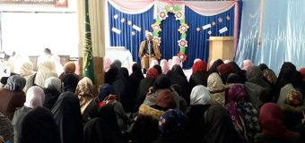 Imam Redha Darul Quran Center Holds Taklif Celebration in Kabul