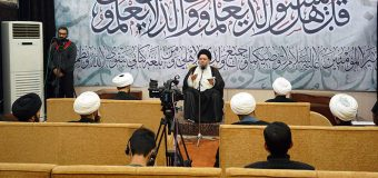 Scientific Sessions by Sayed Hussain Shirazi Continues in Holy Qom