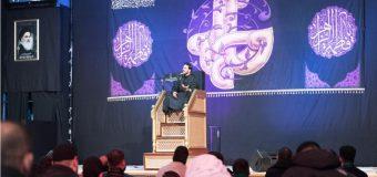 Commemorations of Lady Fatima Zahra at Rasul Adham Husayniya in London