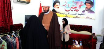 AhlulBayt Institute Distributes Gifts Among Orphans in Basra