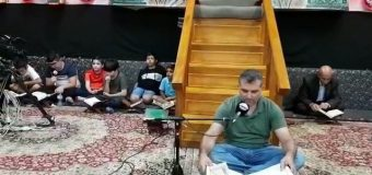 Quranic Gatherings at Ale Yasin Institution