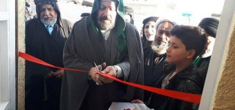 Baghdad Center Opens New Building in a Ceremony