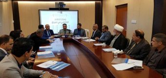 Adam Center Studies Reforms in Iraq's Election Laws