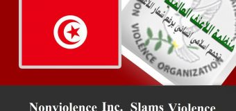 Nonviolence Inc. Slams Violence Against Tunisian Protestors