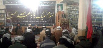 Office of Grand Ayatollah Shirazi Holds Weekly Gatherings in Kabul