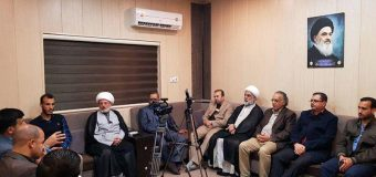 Al-Furat Center Discusses Combating Administrative Corruption in Iraq
