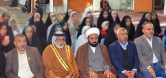 Delegates from AhlulBayt Institute Participate in Lady Fatima Commemorations
