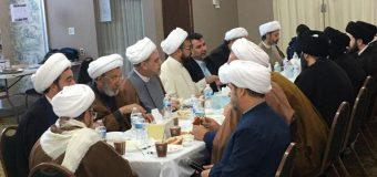 Imam Sadiq Center Hosts Scholars and Clerics in Michigan, USA