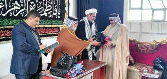 AhlulBayt Center Organizes Charitable Association