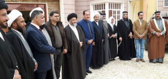 Activities by Delegations of Grand Ayatollah Shirazi's Office in Dhi Qar Province