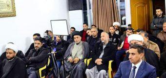 Public Relations Manager of Grand Ayatollah Shirazi Visits Cultural Seminar in Baghdad