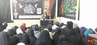 Lady Fatimah Memorials Held in Kabul, Afghanistan