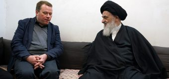 Professor of Islamic Studies at Birmingham University Meets Grand Ayatollah Shirazi