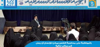 New Issue of Reply to Islamic Queries Published