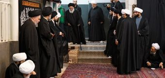 Central Office of Grand Ayatollah Shirazi Marks Martyrdom of Lady Fatimah