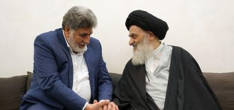 Sayed Aref Nasrullah Visits Grand Ayatollah Shirazi
