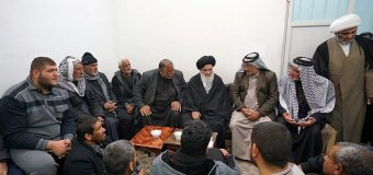 Imam Hussain Pilgrimage Caravan Visits Office of Grand Ayatollah Shirazi