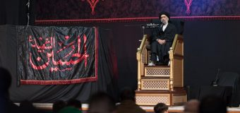 Commemorations Held to Mark the Passing Anniversary of Lady Om Al-Banin Peace Be Upon Her