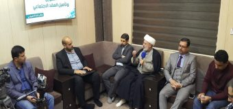 Imam Shirazi Center Holds Conference in Holy Karbala, Iraq