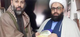 Representative of Grand Ayatollah Shirazi Meets the Mufti of Baalbek City in Lebanon