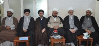 Cultural, Religious and Social Figures Visit Office of Grand Ayatollah Shirazi