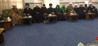 Religious & Cultural Figures Visit Office of Grand Ayatollah Shirazi in Holy Najaf