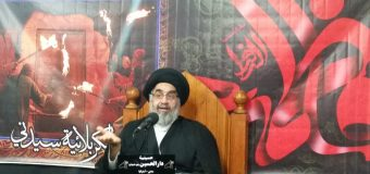 Memorials of Lady Fatimah Zahra Peace Be Upon Her Worldwide
