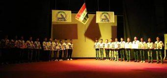 Memorial Service of the Iraqi PMU Martyrs in Holy Karbala