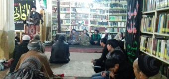 Weekly Gatherings at Office of Grand Ayatollah Shirazi in Kabul