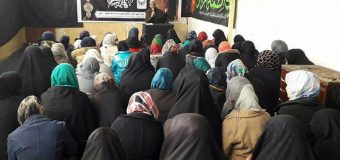 Fatimah Masoumeh Seminary Holds Fatimiya Commemorations in Kabul
