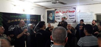 Rasul Adham Institute Commemorates Martyrdom of Imamzadeh Qassem