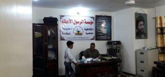 Rasul Azam Institute Distributes Monthly Aids Among Needy in Kadhimiya