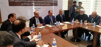 Annaba Institute Discusses Future of Journalism in Iraq