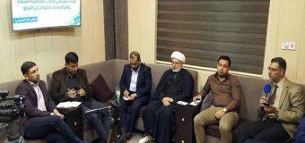 Al-Furat Center Studies Role of Shia Political Parties in Iraq Since 2003