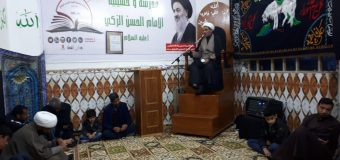 Baghdad Center Holds Ceremony to Honor Passing of Lady Om Al-Banin