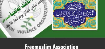 Freemuslim Association Congratulates the Coming of New Solar Year