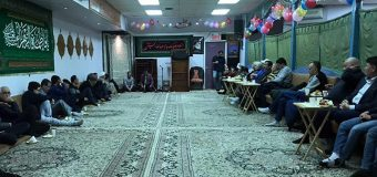 Birthday Celebration of Lady Fatimah at Imam Shirazi Center in Canada