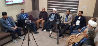 Al-Mostaqbal Center Holds Conference on Combating Corruption in Iraq