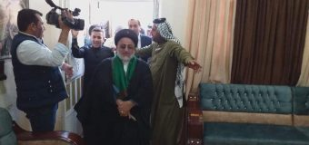 Representative of Grand Ayatollah Shirazi at Opening of Abal-Fadhl Hall in Baghdad