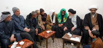 Iraqi Pilgrimage Caravan Visits Office of Grand Ayatollah Shirazi in Holy Qom