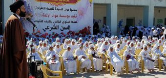 Imam Jawad Institute Holds Taklif Celebration for Young Girls in Holy Karbala