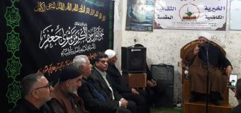 Rasul Adham Institute Marks Martyrdom of Imam Hadi Peace be Upon Him in Holy Kadhimiya